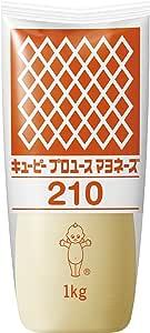 キユーピー プロユースマヨネーズ 210 1kg