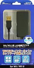 Wii/Wii U用 LAN接続アダプタ (ブラック)