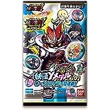 BANDAI 妖怪ウォッチ 妖怪Yメダル EX02 も~っとワイワイ超連動! (BOX)