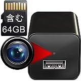 小型カメラ隠しカメラスパイカメラ小型カメラ隠しカメラカメラ小型超小型カメラミニカメラKDXF20 1080P… (ZT-64G)