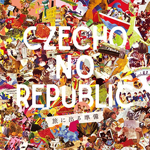 【Forever Dreaming/Czecho No Republic】歌詞の意味を徹底解釈!!の画像