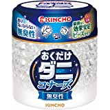 KINCHO ダニコナーズ ビーズタイプ ダニよけ・消臭 60日用 無臭性