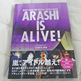 ARASHI IS ALIVE! (CD付き)嵐5大ドームツアー写真集 フォトブック 櫻井翔 二宮和也 相葉雅紀 大野智 松本潤 (MEN'S NON‐NO SPECIAL PHOTO BOOK)