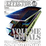 The EFFECTOR BOOK Vol.37 (シンコー・ミュージックMOOK)