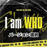 Stray Kids 2ndミニアルバム - I am WHO (ランダムバージョン)
