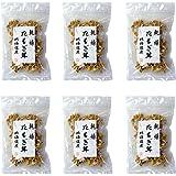 乾燥たもぎ茸 12g×6袋 北海道産きのこ 乾燥タモギタケ 長期保存が可能な干しタモギダケ