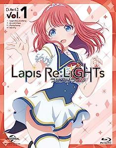 Lapis Re:LiGHTs vol.1(初回限定版) [Blu-ray]