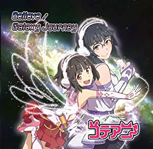 Believe/Galaxy Journey