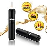 電子たばこ 互換機 加熱式 電子タバコ 中高温連続23本 バイブレーション式 自動清掃機能 USB充電一体型 (ブラック, 円形)