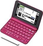 カシオ 電子辞書 エクスワード 高校生モデル XD-G4800VP ビビッドピンク コンテンツ150