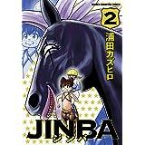 JINBA 2 (少年チャンピオン・コミックス)