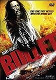 弾丸刑事‐怒りの奪還‐ [DVD]