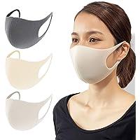 〔HYPER GUARD〕 洗えるマスク 日本製 3枚入り 小さめ ちいさめ Sサイズ グレー あらえる マスク 在庫あ…
