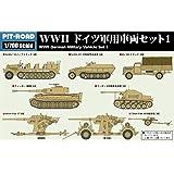 ピットロード 1/700 MIシリーズ 第二次世界大戦 ドイツ軍 軍用車両セット1 プラモデル MI02