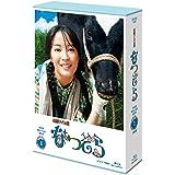 連続テレビ小説  なつぞら 完全版 ブルーレイ BOX1 [Blu-ray]
