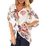 Misyula Style Women Summer Chiffon Floral Ruched Knotted Flutter Sleeve Tops