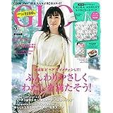 GLOW(グロー) 2021年 5 月号 (     )