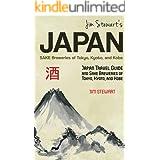 Jim Stewart's Japan: Sake Breweries of Tokyo, Kyoto, and Kobe (English Edition)