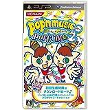 ポップンミュージックポータブル2 - PSP