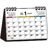 2021年 シンプル卓上カレンダー A6ヨコ/カラー【T4】 ([カレンダー])