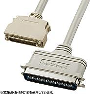 サンワサプライ SCSIケーブル 2m KB-SPC2K