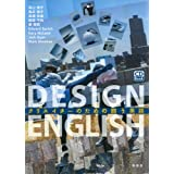 DESIGN ENGLISH