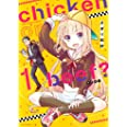 chicken or beef? 1 (ネクストFコミックス)