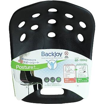BackJoy(バックジョイ) 骨盤サポートシート ポスチャープラス レギュラーサイズ ブラック【正規品】