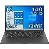 LG ノートパソコン gram 999g/バッテリー最大37時間/Core i5/14インチ WUXGA(1920×1200)/メモリ 8GB/SSD 512GB/Thunderbolt4/ブラック/14Z90P-KA55J (2021年モデル)/A