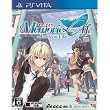 メモリーズオフ -Innocent Fille- - PS Vita