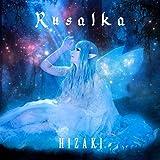 Rusalka(ルサルカ)<初回限定盤>