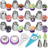 Russian Piping Tips 27pcs Baking Supplies Set Cake Decorating Tips for Cupcake Cookies Birthday Party, 12 Icing Tips 2 Leaf P