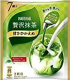 ネスレ 贅沢抹茶 ポーション 甘さひかえめ 7個×4袋