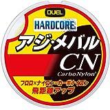 DUEL(デュエル) HARDCORE(ハードコア) カーボナイロンライン 2~4Lbs. HARDCORE アジ・メバル CN 150m イエロー
