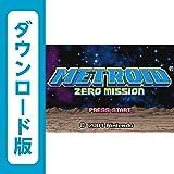 メトロイド ゼロミッション [WiiUで遊べるゲームボーイアドバンスソフト][オンラインコード]