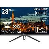 28型 IPS 4K液晶モニター USB Type-C(65W給電対応) JN-IPS28UHDRC65W