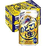 【Amazon.co.jp限定】【新ジャンル/第3のビール】キリン のどごし<生>[350ml×48本]BBOA