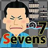幕末のトランプ「七並べ!」