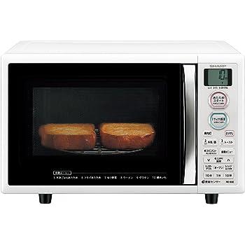 シャープ オーブンレンジ トースト機能付き 15L  ホワイト RE-S5E-W