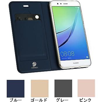 DUXDUCIS Huawei P10 Lite ケース 手帳型 マグネット スタンド機能 カード収納付き スマホケース 軽量 薄型