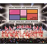 Hello! Project 20th Anniversary!! Hello Project 2019 WINTER~YOU & I~・~NEW AGE~[Blu-ray]