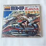MIX-UP(1)feat.DJ.タッキュー・イシノ