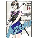 AZUMI-あずみ- (14) (ビッグコミックス)