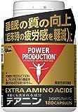 (機能性表示食品) グリコ パワープロダクション エキストラアミノアシッド テアニン ボトル 180粒 【使用目安 約3…