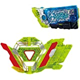 Bandai Kamen Rider Zero-One DX Zero-Two Progrise Key & Zero-Two Driver Unit