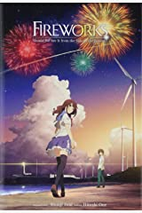 Fireworks, Should We See It from the Side or the Bottom? (light novel) ハードカバー