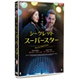 シークレット・スーパースター [DVD]