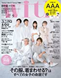 with2018年9月号【雑誌】