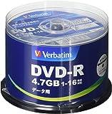 Verbatim バーベイタム 1回記録用 DVD-R 4.7GB 50枚 ホワイトプリンタブル 1-16倍速 片面1層…