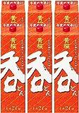 黄桜 呑 パック [ 日本酒 京都府 2000ml×6本 ]